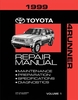 1999 Toyota 4Runner OEM Repair Manual