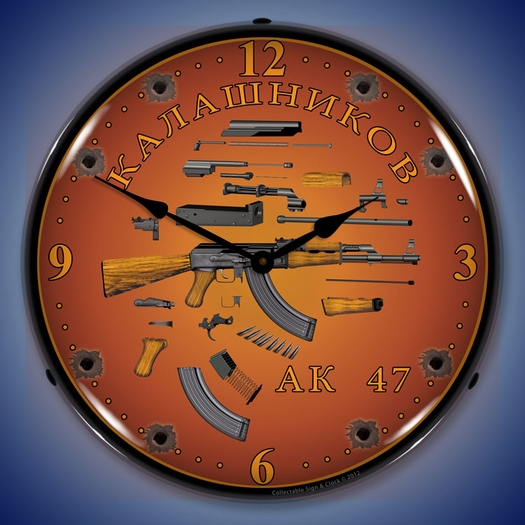 AK 47 Wall Clock, LED Lighted