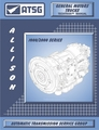 Allison 1000 / 2000 Transmission Rebuild Manual 2000 - Current