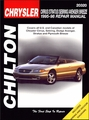 Chrysler Cirrus, Sebring, Dodge Avenger, Stratus, Plymouth Breeze Repair Manual 1995-1998