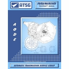Ford / Mercury AOD-E Transmission Rebuild Manual 1993 & Up