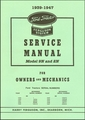 Ford Tractor with Ferguson System Model 9N, 2N Service Manual 1939-1947