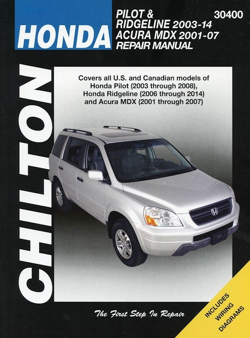 2007 honda pilot repair manual