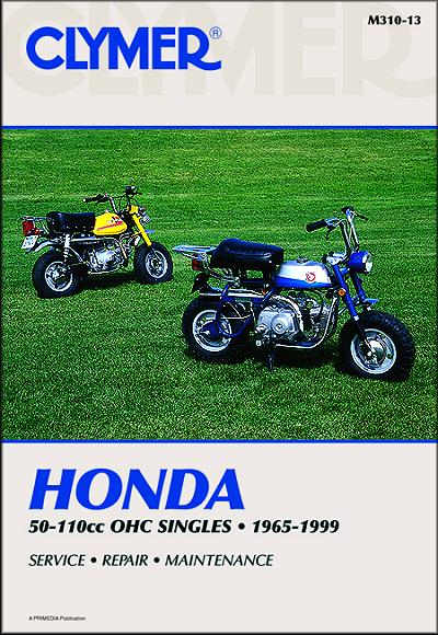 1998 chevy joy service manual various owner manual guide honda 50 110cc ohc singles repair manual 1965 1999 rh themotorbookstore com 1998 chevy engine diagram fandeluxe Choice Image