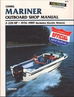 Mariner Outboard Repair Manual 2-220 HP 1976-1989