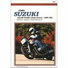 Suzuki GS1100 Repair Manual 1980-1981