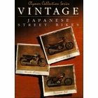 Vintage Japanese Street Bikes Repair Manual 1959-1979