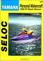 Yamaha 650-1100 PWC Repair Manual 1992-1997