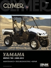 Yamaha Rhino 700 Repair Manual 2008-2012