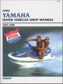 Yamaha Waverunner 500-1100 Repair Manual 1993-1996