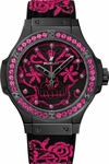 Hublot Big Bang 41MM 343.CP.6590.NR.1233