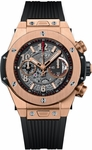 Hublot Big Bang Unico 45MM 411.OX.1180.RX