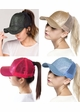 Glitter and Mesh Ponytail Baseball Hat by CC Brand inset 1