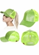 Glitter and Mesh Ponytail Baseball Hat by CC Brand inset 3