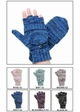 Convertible Gloves in Multi Color by CC Brand inset 3