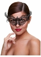 Ice and Fire Masquerade Mask inset 1