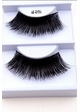 Mega Volume and Length Lashes inset 1