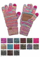Multi Color Knit CC Gloves