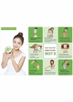 Soothing & Moisture Aloe Vera 92% Gel by Nature Republic , 300ml inset 1