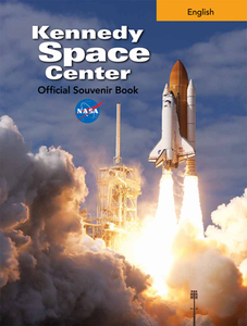 Kennedy Space Center Tour Book