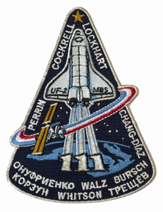 STS-111 Space Shuttle Endeavour