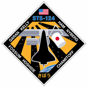 STS-124 Space Shuttle Discovery