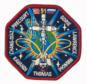 STS-91 Space Shuttle Discovery