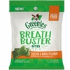Greenies Breath Buster Bites - Chicken & Parsley (1.2 oz)