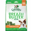Greenies Breath Buster Bites - Chicken & Parsley (11 oz)
