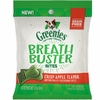 Greenies Breath Buster Bites - Crisp Apple (1.2 oz)