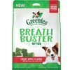 Greenies Breath Buster Bites - Crisp Apple (11 oz)