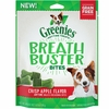 Greenies Breath Buster Bites - Crisp Apple (5.5 oz)