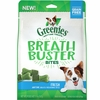 Greenies Breath Buster Bites - Fresh (11 oz)