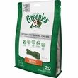 Greenies Veterinary Dental Chews - PETITE 12 oz (20 chews)