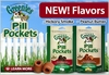 Introducing Great New Flavors!