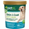 PetNC Natural Care Skin & Coat Soft Chews