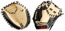 "All-Star Focus Framer 29"" Catcher's Training Mitt CM150TM"