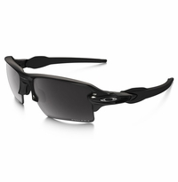 Oakley Flak 2.0 XL Polished Black - Prizm Black Polarized