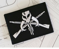 OPT Mandalorian Infantry Embroidery Patch