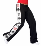 Asian Workout Pant