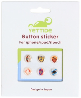 Home Button Stickers for Apple iPhone/iPad/iPod - Italian Soccer Teams