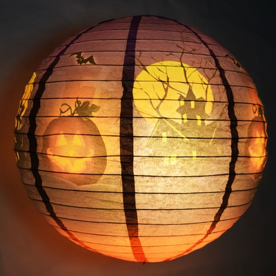12 Inch Haunted House Halloween Paper Lantern On Sale Now