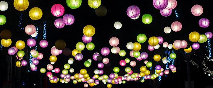 Paper Lantern Party String Lights Now on Sale!