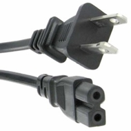 15 Foot, 2 Conductor Polarized Power Cable (Figure 8 with Key)