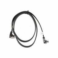 "18"" SATA II Data Cable, Black, w/Latch, Right Angle to Right Angle"