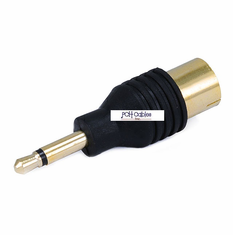3.5mm Mono Plug to 9.5mm TV Jack Adaptor - Gold Plated