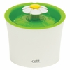 Hagen Catit Senses 2.0 Flower Cat Fountain