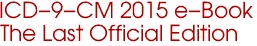 ICD-9-CM 2015 e-Book The Last Official Edition