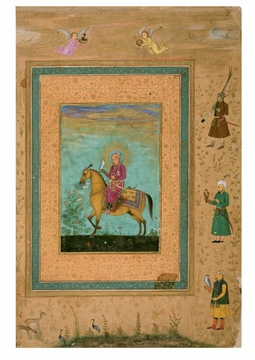 An Equestrian Portrait of Akbar Notecard