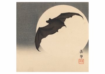 Bat Before the Moon Postcard
